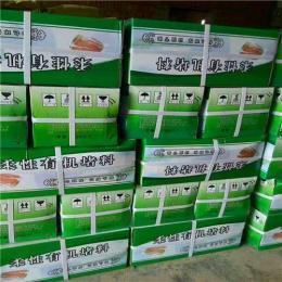 齐全国标可塑性防火泥价格+多少钱