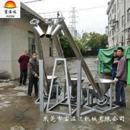 YD-168深圳粉末螺旋上料机 不锈钢食品加料机 斗式提升机