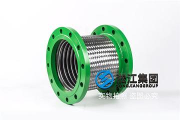 按订单空调水冷冷水机组DN150mm不锈钢金属软管