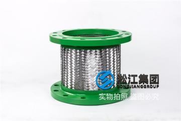 按订单鹤岗DN900mm金属软管/不锈钢法兰连接