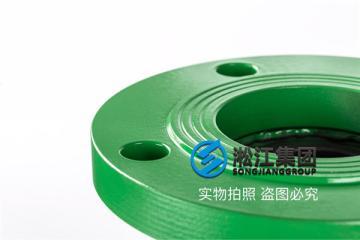 按订单绥化DN400mm金属软管/不锈钢法兰连接