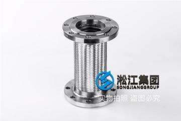 按訂單消防泵 950mm金屬軟管膨脹節/操作方便