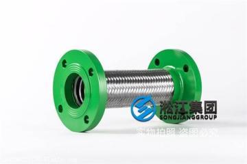 按订单大同DN600mm金属软管/不锈钢软连接管