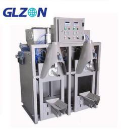 GZM-50AZ2全自動倒袋粉劑顆粒包裝機