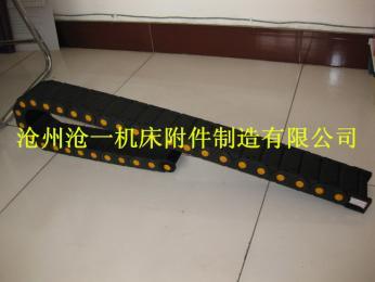 桥式中切机耐磨穿线拖链制造商