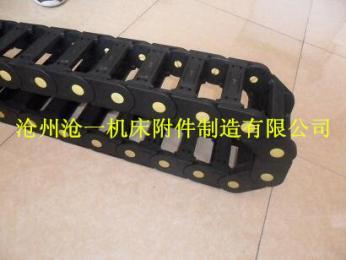 45*100电缆穿线工程拖链薄利多销