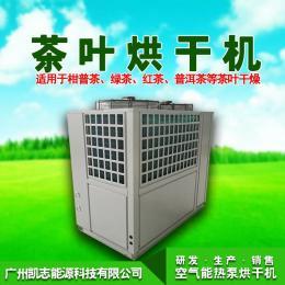 12P茶叶烘干彩友彩票平台厂家 一种热泵柑普茶干燥彩友彩票平台