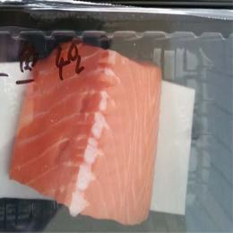 JCFH-2山东诸城盒式气调保鲜包装机蔬菜水果冷鲜肉气调包装机