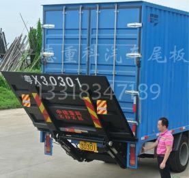 ZD25-170-23B广东2T厢式货车汽车尾板