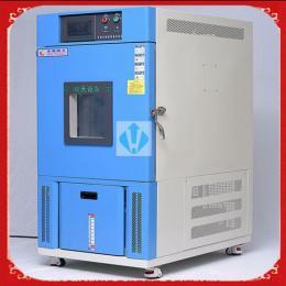 SMC-80PF非标准桌上型环境试验箱