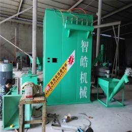 ZHJX-13833230042绝不让您的工人灰头土脸环保发泡板磨粉机