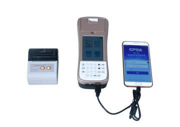 便携操作方便的手持式食品检测仪