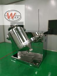 SYH-200专供医药中间体三维运动混合、粉体混合机