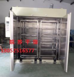 CT-C-3鸭脖、鸭舌烘干机(热风循环烘箱)