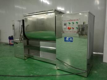 CH-500批發不銹鋼槽型混合機