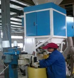 河南粉剂定量包装机型号自定