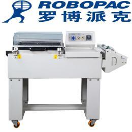 ROBO-440T佛山ROBOPAC二合一PE热收缩膜包装机报价 ?
