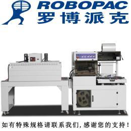 ROBO-450T惠州罗博派克自动套袋封口包装机专卖