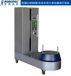 ROBO-W900B開平ROBOPAC行李包纏繞打包機故障處理方法
