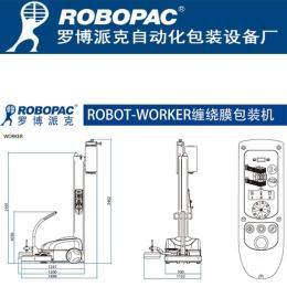 ROBOT-WORKER深圳全自動托盤捆包機設揭陽纏繞膜包裝機