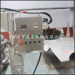 100L蜜枣三角粽蒸汽高压蒸煮锅