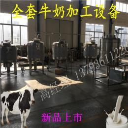 齊全牛奶生產線-全自動牛奶流水線