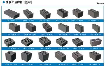 changhong珠海高效免烧砖机设备厂家 优质免烧砖机设备价格破碎机