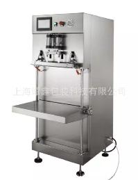 TX-500D山东 袋式气调保鲜包装机 蔬菜保鲜彩友彩票平台
