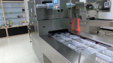 上海谭鑫包装科技水果全自动气调保鲜包装机