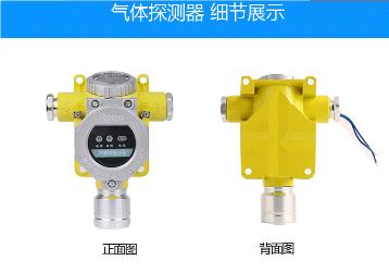 RBT-6000-ZLGX食堂天然气报警器 煤气探测器厂家_品牌