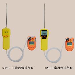 KP810江苏氧气检测仪型号 品牌  气体报警器厂家