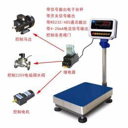 TCS-500kg山東保衡TCS-500公斤數據對接稱重秤