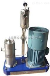 GRS2000/4润滑脂用纳米碳酸钙高速分散机