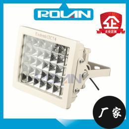 GF9041节能LED投光灯,GF9041防爆投光灯,GF9041厂家