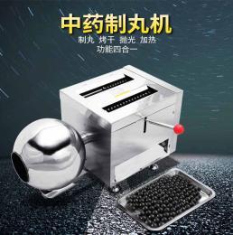 HK-93B义乌小型药厂试制室专用制丸机|维生素打丸机