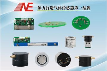 18165756535氨气NH3传感器
