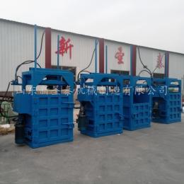 zyd-110立式廢塑液壓打包機