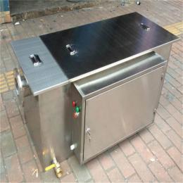 酒店厨房油水分离器设备