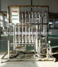 GL-8白酒过滤机 配制酒用过滤设备