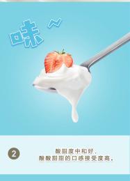 051内含乳酸奶菌和双歧杆菌的菌种