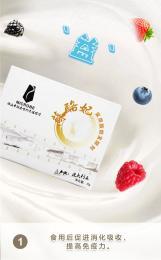 051澳洲进口酸奶商用家用发酵剂