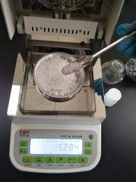 CSY-L5A塑胶母粒水分快检仪