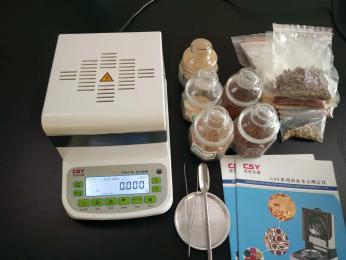 CSY-L2烟末水分测定仪