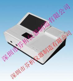 CSY-DS1011TF土肥检测仪