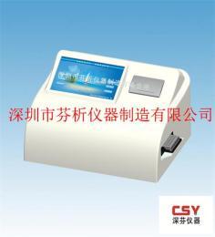 CSY-E96Q孔雀石绿快速检测仪CSY-E96Q