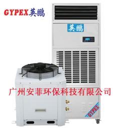 YP-JF50实验室专用恒温恒湿机