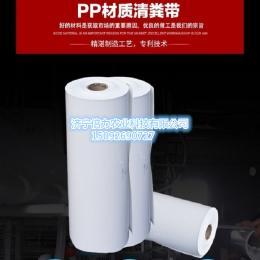 鸽舍PP清粪带--专业生产清粪带厂家15092690727