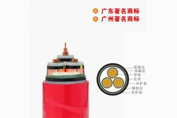 FSY-YJV22珠江电缆厂家供应防鼠蚁电力电缆