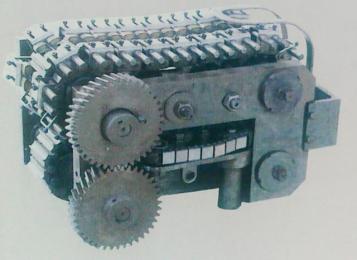 JL300链式成型机模具