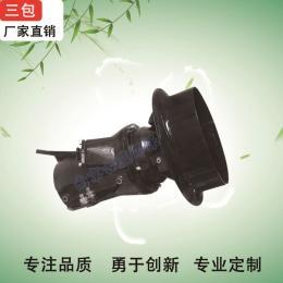 QJB潜水推进器 QJB污染处理设备 调节池搅拌机